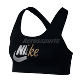 Nike 運動內衣 Swoosh Bra 女款 無鋼圈 胸罩 小可愛 內搭 背心 經典 基本款 黑 金 銀 【ACS】 AQ8109-010
