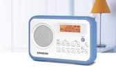 ^聖家^SANGEAN 山進二波段 數位式時鐘收音機 PR-D30【全館刷卡分期+免運費】