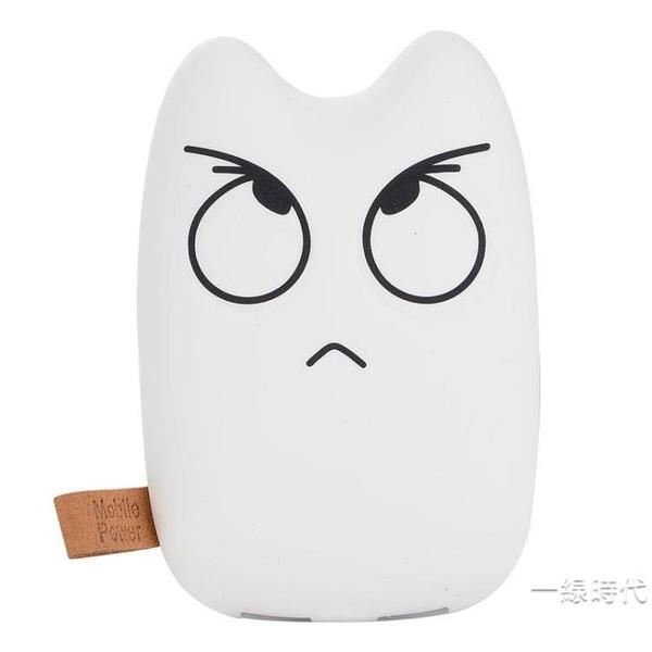 迷你龍貓卡通行動電源小巧創意蘋果6s5s安卓通用可愛超萌行動電源女【【八折搶購】】
