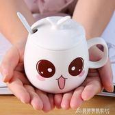 杯子創意陶瓷馬克杯情侶杯水杯陶瓷杯帶蓋個性萌繫錶情可愛咖啡杯 酷斯特數位3c