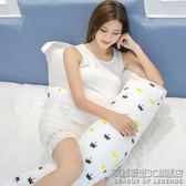 孕婦枕頭護腰枕u型多功能睡覺抱枕孕期用品側睡枕托腹枕側臥靠枕 IGO