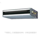 【南紡購物中心】日立【RAD-63YK1/RAC-63YK1】變頻冷暖吊隱式分離式冷氣10坪