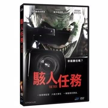 駭人任務 DVD(購潮8)