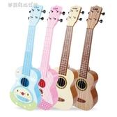 尤克里里 寶麗尤克里里初學者兒童小吉他玩具男孩女孩可彈奏迷你仿真樂器  【雙十二免運】