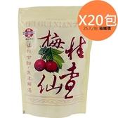 勝昌 梅桂仙楂 25入/包 X20包/箱 (箱購價)