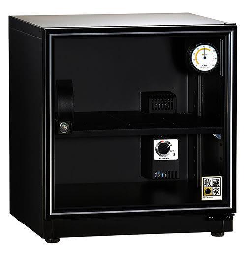 收藏家60公升 ADL-55 暢銷經典電子防潮箱(五年保固)/小空間全能效果、空間運用最方便@桃保科技