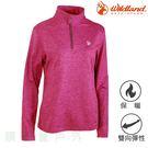 荒野WILDLAND 女款彈性針織雙色保暖上衣 0A62601 蜜桃紅 保暖衣 內磨毛 針織上衣 OUTDOOR NICE