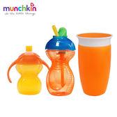 munchkin滿趣健-三階段學習水杯組-黃/橘
