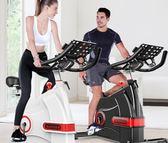 動感單車  動感單車家用智慧健身車女性運動室內腳踏自行車器材JD  伊蘿鞋包精品店