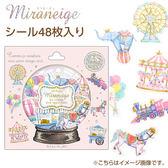 Hamee 日本正版 Miraneige 水晶球 燙金和紙 半透明 貼紙包 手帳日記 (遊樂園) 635-212365