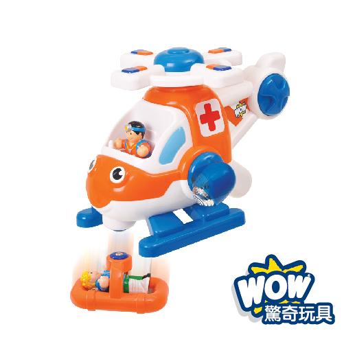 【英國wow Toy】海巡直升機 卡爾 #10313