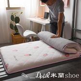 【全館滿千折百】床墊床褥子學生上下鋪宿舍0.9m床1.0單人加厚1.2米可折疊90x190cm ✎﹏₯㎕ 米蘭shoe