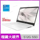 惠普 HP Laptop 14s-dq2038TU 極地白【升16G/i5 1135G7/14吋/SSD/輕薄/四核心/intel/筆電/Win10/Buy3c奇展】14s