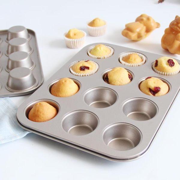 烘焙器具烘焙模具馬芬蛋糕模具不沾圓形12連烤盤甜甜圈小蛋糕模具家用 貝兒鞋櫃