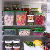 塑料保鮮盒透明冰箱食品盒收納儲物盒大小套裝密封冷藏盒   LannaS