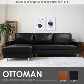 沙發 L型沙發 / Ottoman奧圖曼日式百變L型沙發 / 2色 /  H&D東稻家居