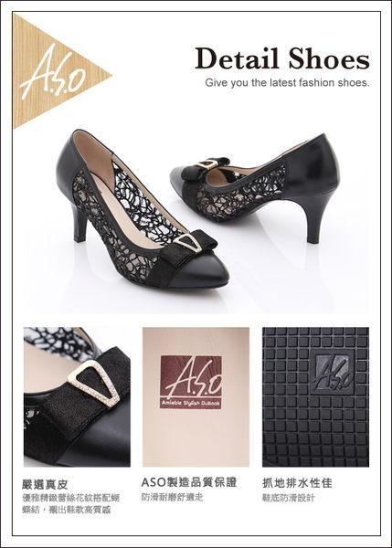 A.S.O 法式浪漫 牛皮拼接蕾絲布蝴蝶結鑽飾高跟鞋  黑