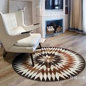 皮質地毯客廳茶幾臥室滿鋪床邊毯圓形電腦椅子墊拼接可定制wy【全館免運八折下殺】