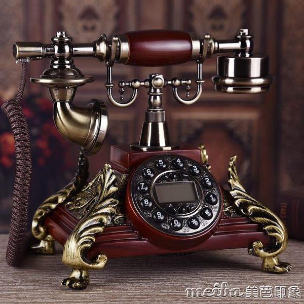 歐式仿古電話機美式復古辦公家用電話機時尚創意固定無線座機igo 美芭