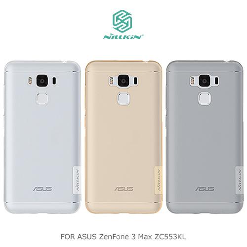 NILLKIN ASUS ZenFone 3 Max ZC553KL 5.5吋 本色TPU軟套 軟殼 清水套 果凍套 保護套 手機套 ZF3M