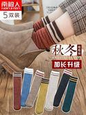 長筒襪 堆堆襪子韓國冬天加厚中筒韓版學院風純棉日系長筒