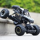 玩具賽車 超大合金遙控汽車越野車充電動四驅高速大腳攀爬賽車兒童男玩具【快速出貨八折搶購】