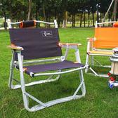 戶外折疊椅導演椅子便攜超輕釣魚沙灘椅懶人露營簡易帆布躺椅【居享優品】