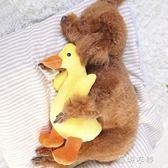 狗狗玩具發泄毛絨耐咬發聲小型犬小狗泰迪公狗寵物陪睡發情期用品igo  蓓娜衣都