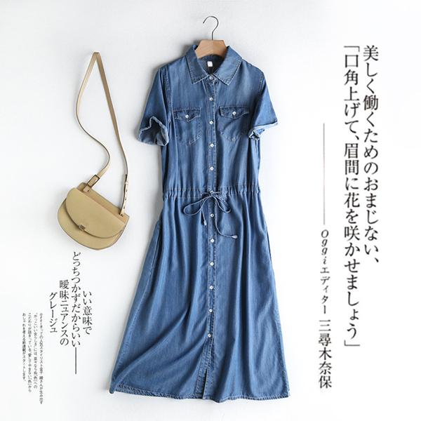 *ORead*韓版薄款天絲棉翻領鬆緊腰牛仔連身裙(淺藍色M~2XL)