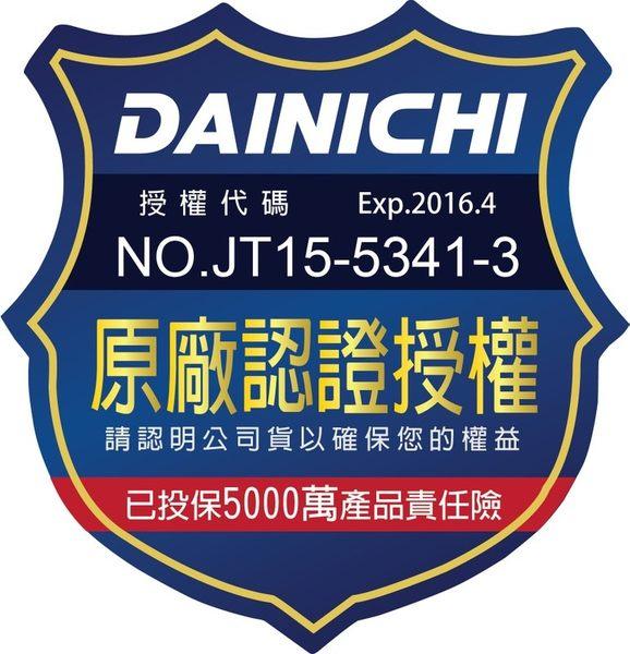 【歐風家電館】 (日本原裝) 大日DAINICHI 煤油暖氣機 FM-19FT (營業用33-65坪)
