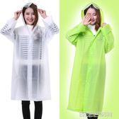 EVA雨衣單人旅游透明雨衣 成人 徒步防水連體男女式戶外長款雨披