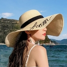 沙灘帽大帽檐 草帽女防曬遮陽沙灘海邊大帽檐韓版度假出游網紅小清新百搭太陽帽 歐歐