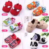寶寶鞋 學步鞋 軟底防滑嬰兒鞋(11.5-12.5cm)  MIY1517 好娃娃