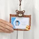 小熊透明證件套/零錢包/拼布包包...