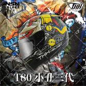 [安信騎士] THH T80 彩繪 小丑三代 全罩 小帽體 3M吸濕汗專利內襯 安全帽 雙D扣 T-80