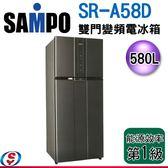 【信源電器】580公升 SAMPO聲寶雙門變頻電冰箱SR-A58D/SR-A58D(K2)
