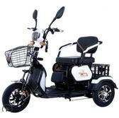 電動三輪車代步車接送孩子成人家用新款電瓶車 萬客城