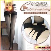 性感內搭性感網襪 買就送潤滑液 引誘遐思!貓臉造型鏤空免脫開檔連體絲襪