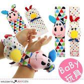 立體動物造型寶寶手腕鈴 響紙 襪套 玩具