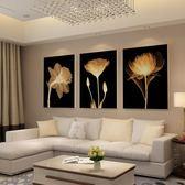 客廳臥室沙發背景墻歐式現代簡約三聯裝飾無框壁畫LK1918『夢幻家居』