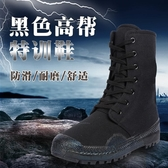 黑色高幫特勤保安訓練鞋作戰靴男解放鞋07作訓鞋加絨保暖防寒 KV4059 【野之旅】