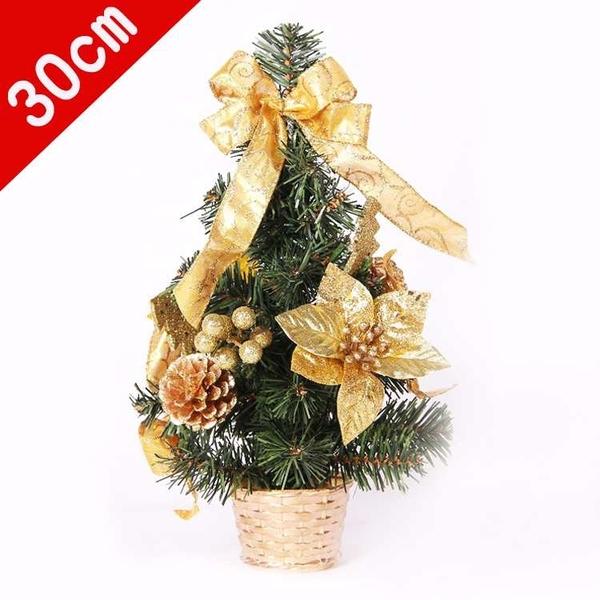 Z0167★1尺金色裝飾聖誕樹_#聖誕派對佈置氣球窗貼壁貼彩條拉旗掛飾吊飾