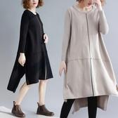 毛線拼接A字型連身裙 大尺碼顯瘦開叉不規則長袖針織打底裙子
