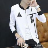 夏季薄款情侶裝衛衣男士韓版修身青少年開衫棒球服潮男裝連帽外套 完美情人