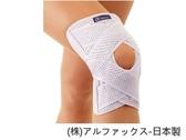 護具 護套 護膝 - H0758 老人用品 銀髮族 膝蓋關節保護 單隻入 ALPHAX 日本製