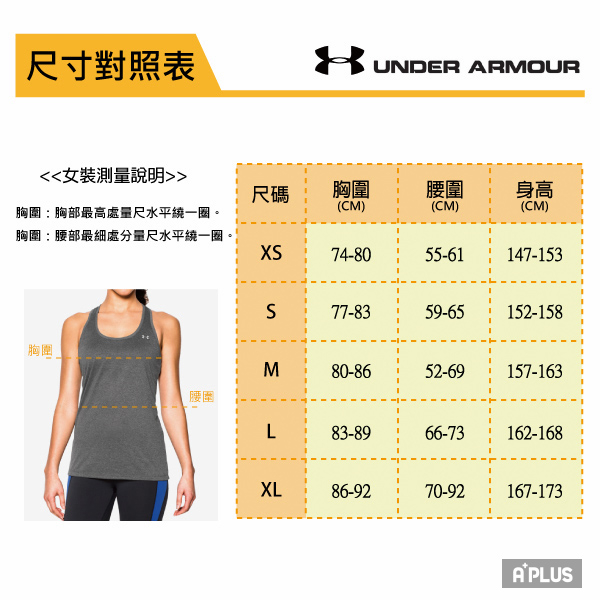 Under Armour 女 HG UA SWYFT慢跑短袖上衣 黑  圓領T(短)- 1318421001