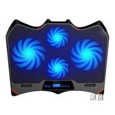 散熱器 筆電游戲本戰神拯救者15.6英寸電腦排風扇17.3底座板水冷降溫靜音手提【快速出貨】