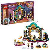LEGO 樂高 Friends Andrea s Talent Show 41368 Building Kit (429 Pieces)