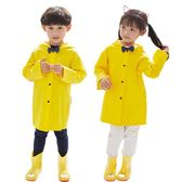 雨衣兒童雨衣男童女童小孩幼兒園寶寶公主學生小童嬰兒2 3 歲WE438『優童屋』