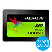 威剛 ADATA SU650 240GB SSD 固態硬碟